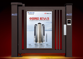 Advertising Door For Pedestrian Passage G2-A2(Deep Coffee)