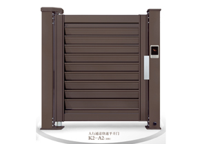 Pedestrian Channel Quick Flat Open Door K2-A2(Deep Coffee)