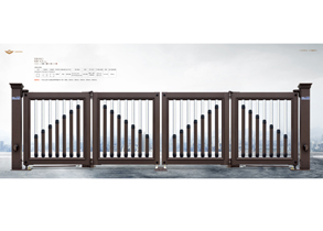 Suspended & Folding Gate 938-C3(Deep Coffee)