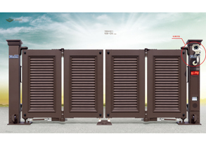 Suspended & Folding Gate 938-D1(Deep Coffee)