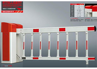 Intelligent Road Barrier Gate