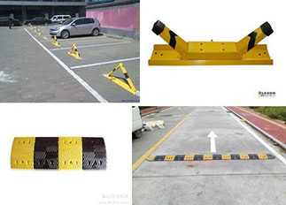 Deceleration Strip / Parking Spot Lock